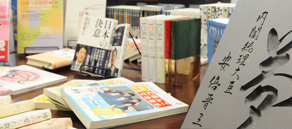 LA: Japanese Option: image of foreign books in a table for showcasing